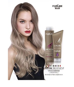 maxcare color treat300350